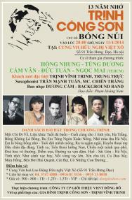 13 năm tưởng nhớ nhạc sỹ Trịnh Công Sơn (2014)