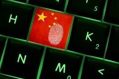Phán quyết của PCA và phản ứng của Trung Quốc